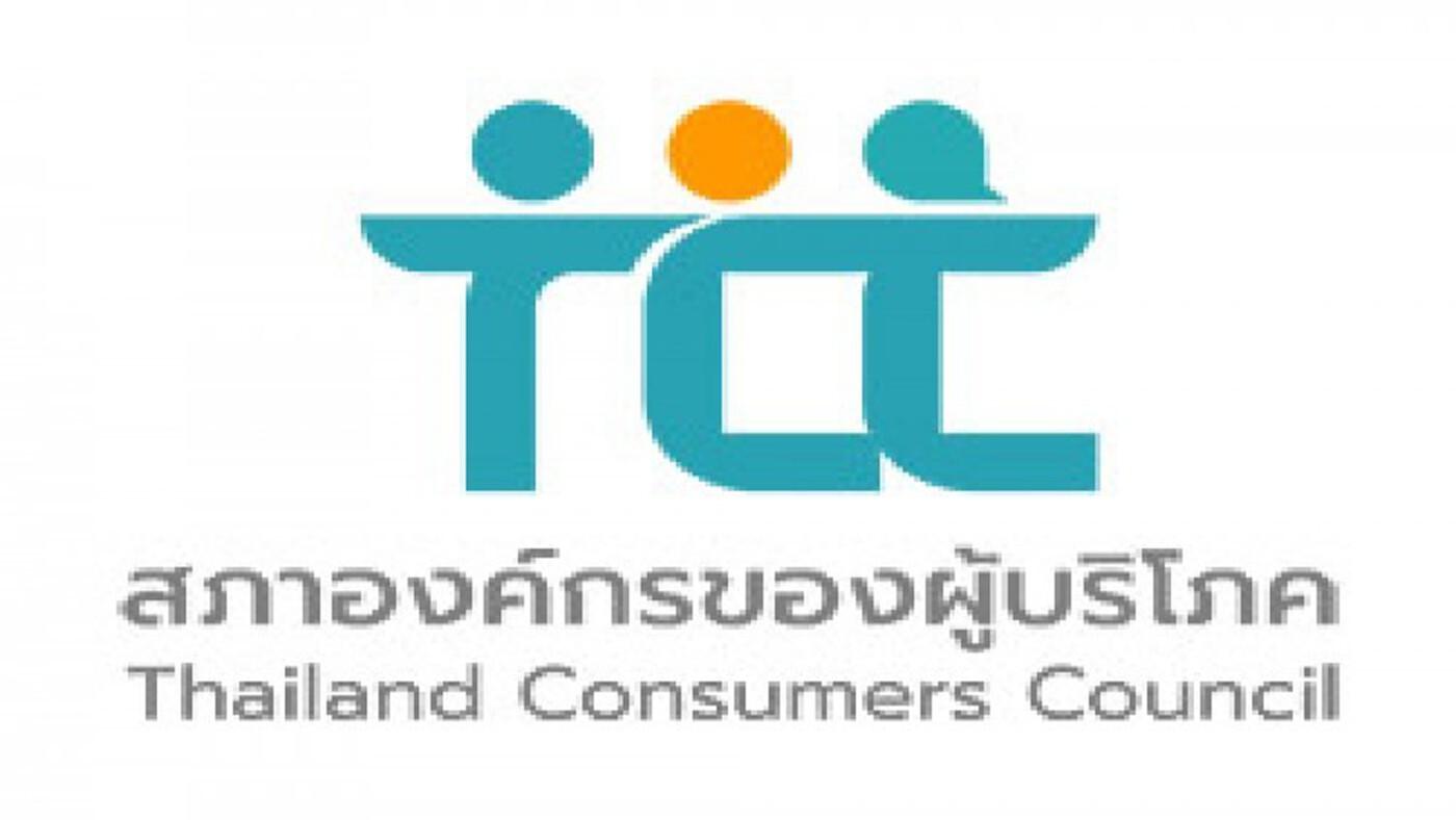 'สอบ.' จี้ 'Gojek' เร่งคืนเงินลูกค้าในไทย หลังประกาศเลิกให้บริการ 31 ก.ค.