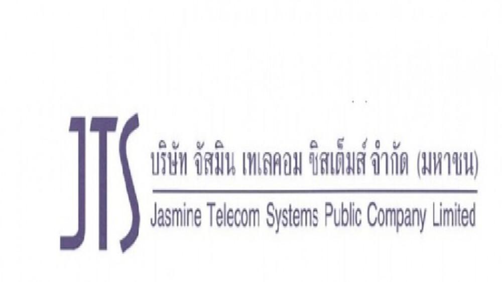 JTS ส่ง 'JasTel'  ลุยธุรกิจขุดบิตคอยน์ ลงทุน 156.7 ล้านบาท