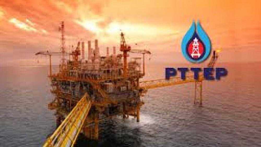 อนิสงค์น้ำมันพุ่ง PTTEP  ทำกำไรไตรมาส 2/64 บวก65 %