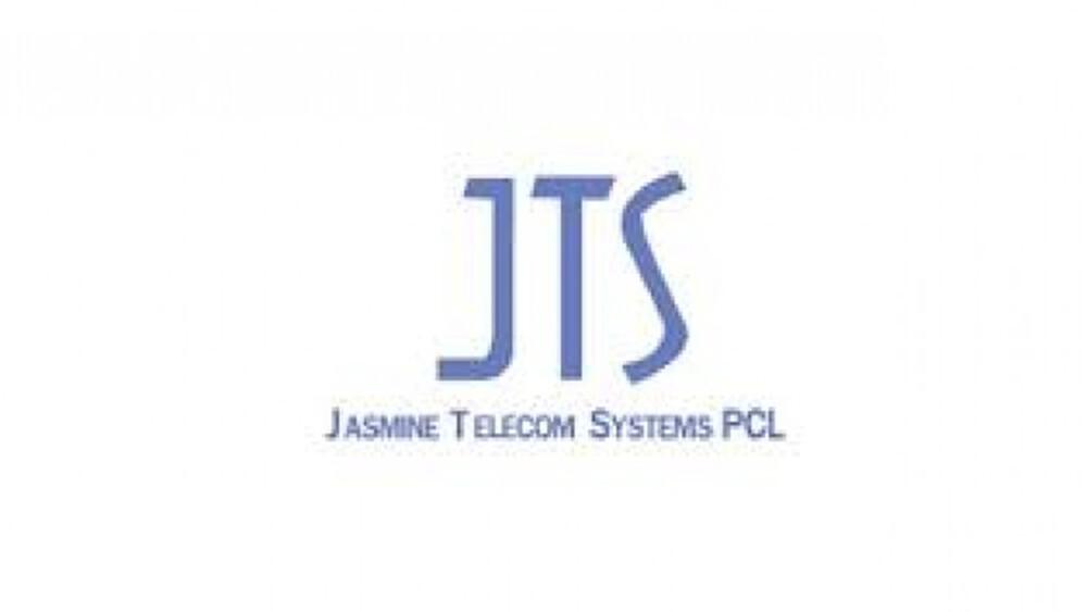 JTS เล็งศึกษาธุรกิจพลังงานหมุนเวียน รองรับขยาย 'เหมืองขุดบิตคอยน์'ในอนาคต