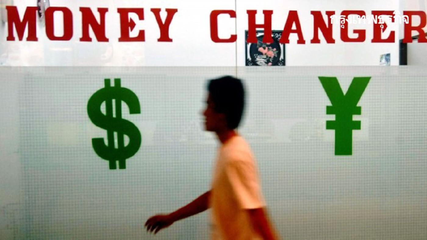 ธปท.อัตราแลกเปลี่ยนกลาง 32.881 บาท/ดอลลาร์ (แข็งค่า 0.039 บาท/ดอลลาร์)