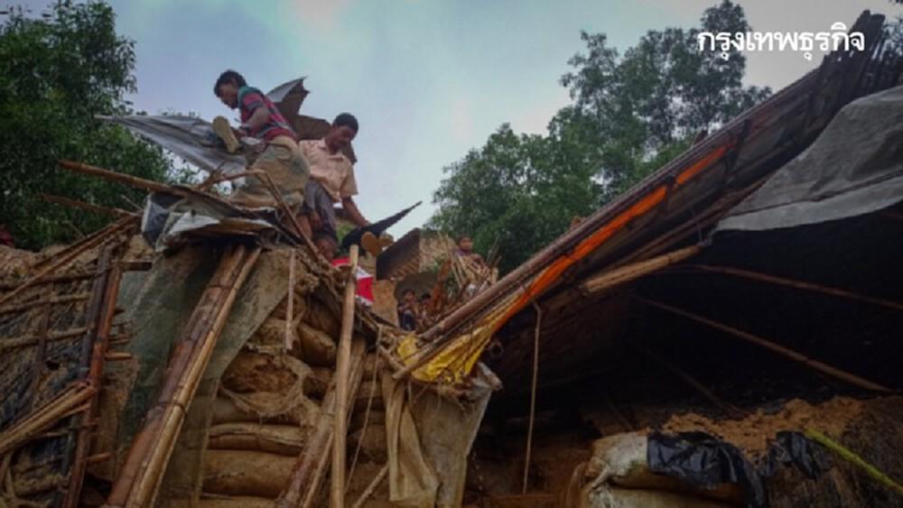 UNHCR เร่งบรรเทาเหตุ'น้ำท่วม-ดินถล่ม'ค่ายผู้ลี้ภัยโรฮิงญา
