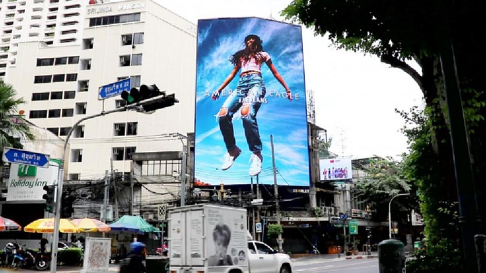 'AQUA' ชูแบรนด์ใหม่ 'STARLET' ยกระดับงานโฆษณา