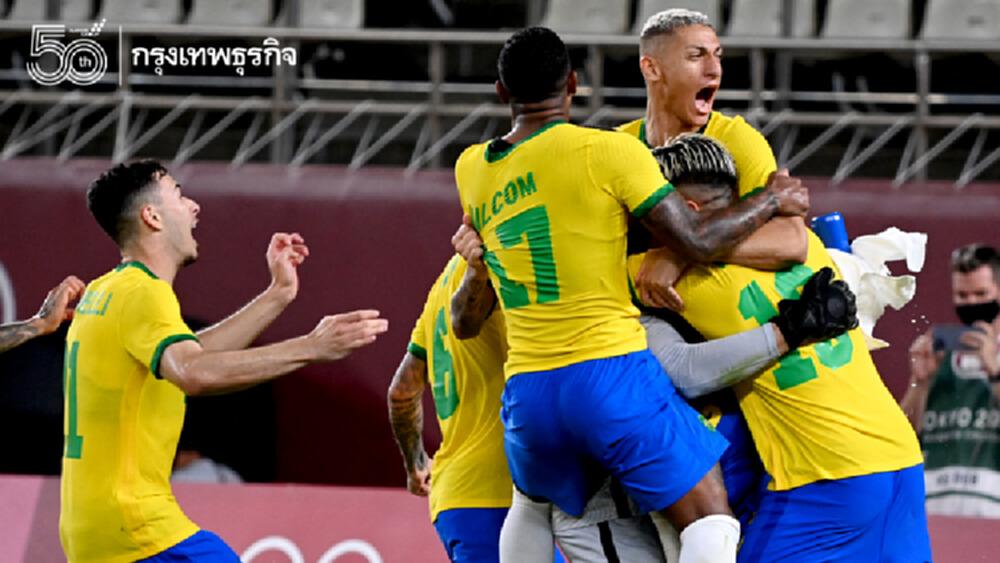 'บราซิล' เข้าชิงฟุตบอล 'โอลิมปิก2020' หลังดวลจุดโทษเฉือน 'เม็กซิโก'
