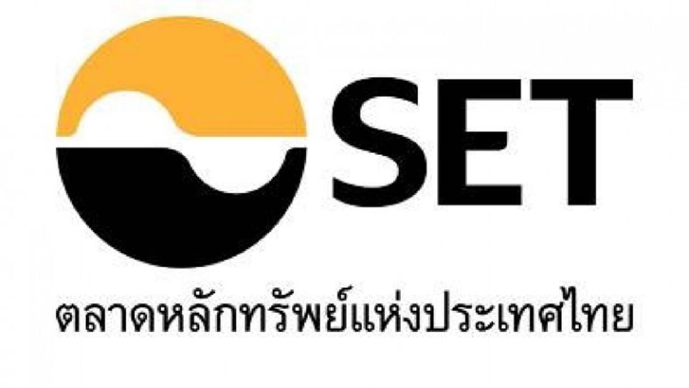 หุ้นไทย เวลา 10.15น. ดัชนีอยู่ที่ 1,543.77 จุด ลบ -2.09 จุด หรือ -0.14%