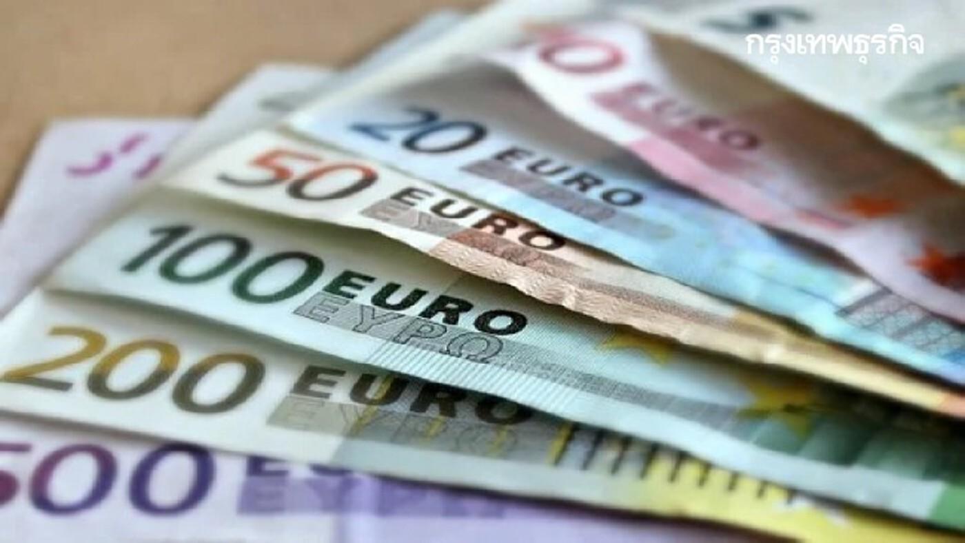 อัตราแลกเปลี่ยนเงินตราต่างประเทศ (5 ส.ค.64)