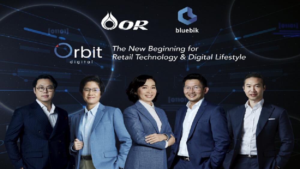 OR ร่วม Bluebik เพิ่มทุน 50 ล้านบาท ตั้งบริษัท Orbit Digital รุกบิ๊กดาต้า
