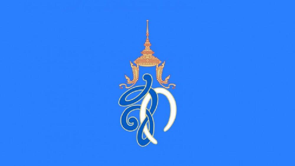 สมเด็จพระบรมราชชนนีพันปีหลวง พระราชทาน คำขวัญวันแม่แห่งชาติ 2564
