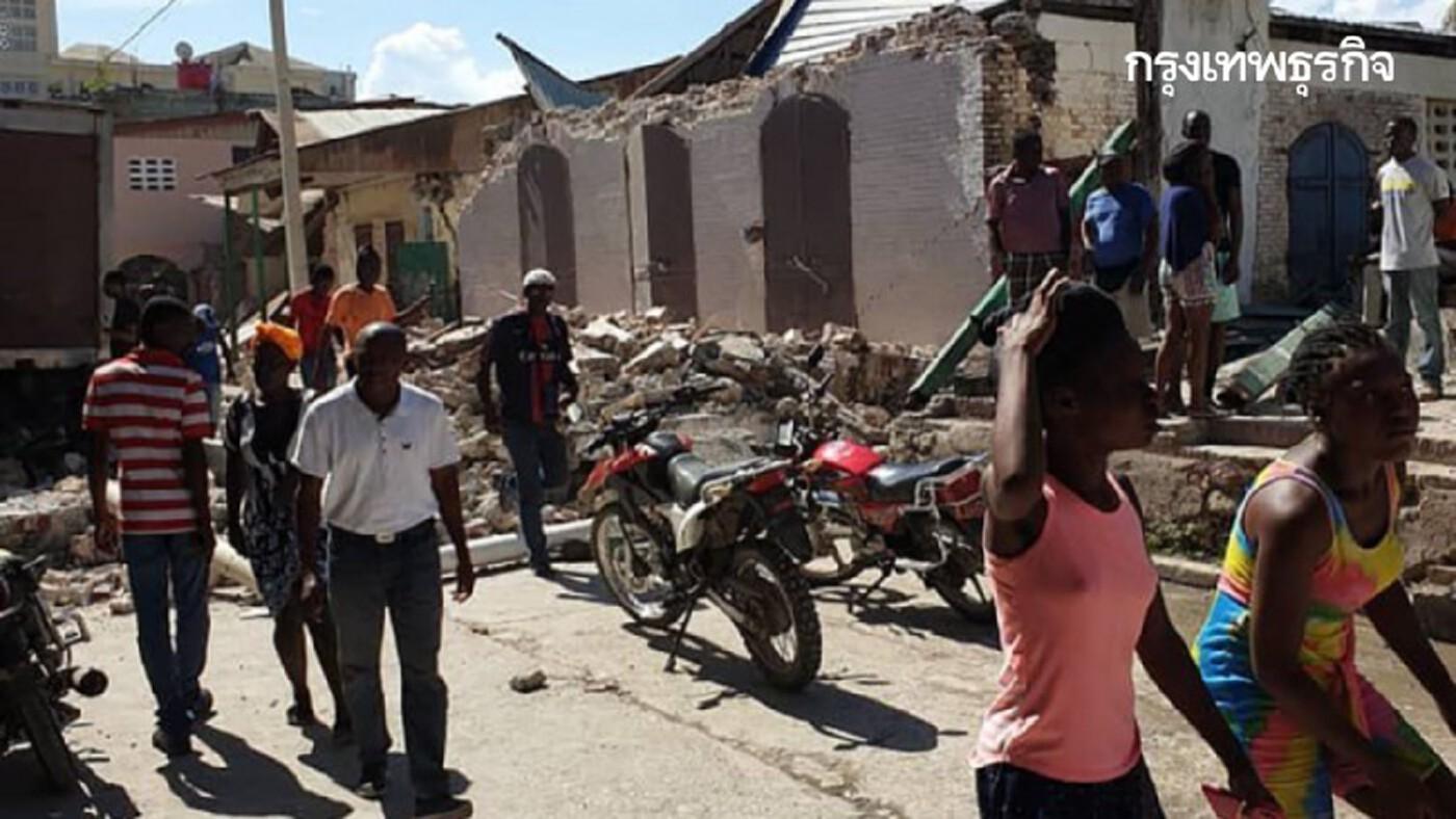 ดับ 304 ศพสังเวย'แผ่นดินไหวเฮติ'