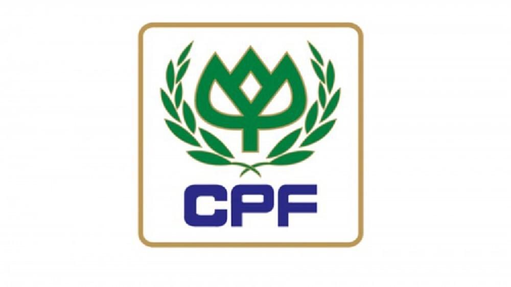 CPF ไม่หวั่นโควิดกระทบรายได้ไตรมาส 3/64