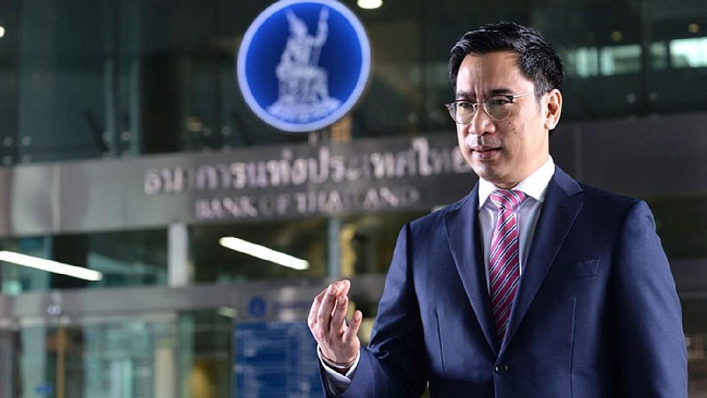'เศรษฐพุฒิ' ชี้ดาวน์ไซด์เศรษฐกิจไทยเริ่มจำกัด ชู 3 ปัจจัยแกร่ง