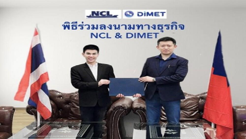 NCL จับมือ  DIMET   บริการขนส่งทางเรือระยะยาว 1 ปี