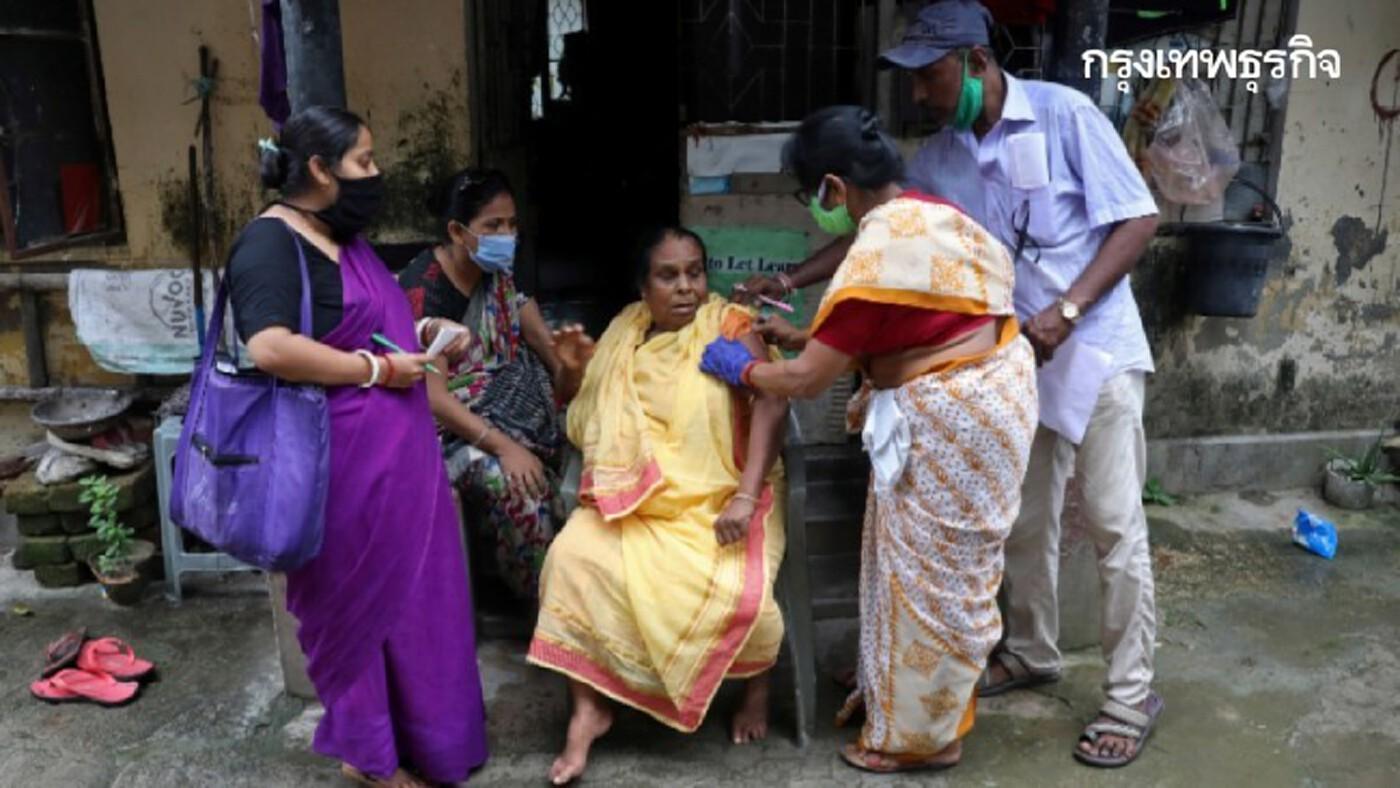 ทุบสถิติ! อินเดียฉีดวัคซีนวันเดียวทะลุ 10 ล้านโดส