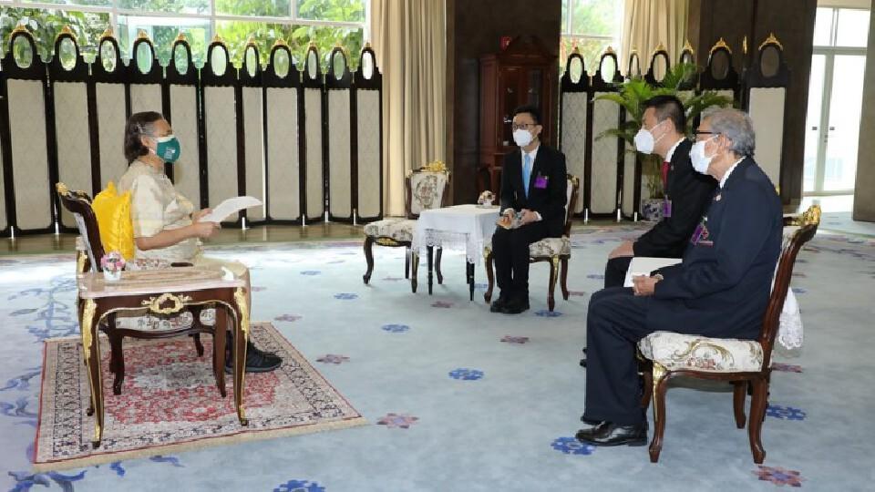 'กรมสมเด็จพระเทพฯ' ทรงรับน้อมเกล้าฯ ถวายวัคซีนซิโนฟาร์มจากผู้แทนสภากาชาดจีน