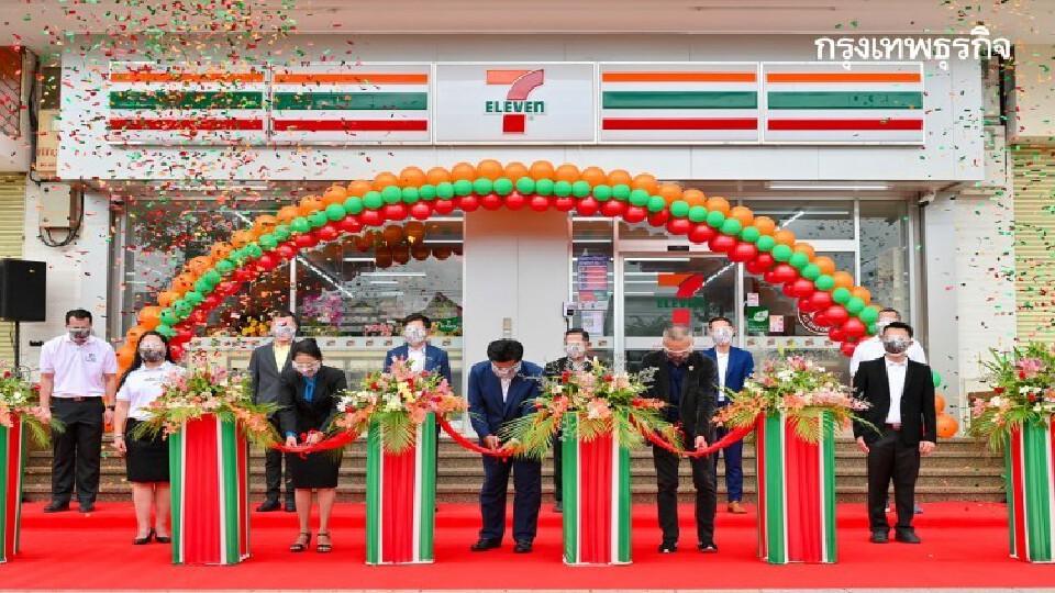 เปิดแล้ว 'เซเว่น' สาขาแรกในกัมพูชา ก้าวสำคัญซีพี ออลล์