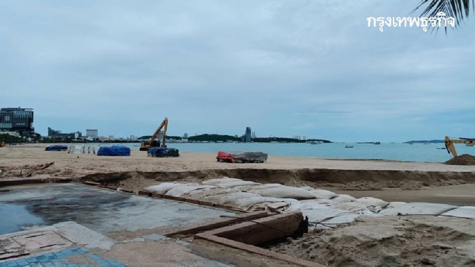 'กรมเจ้าท่า' หารือเมืองพัทยา เพื่อแก้ไขกรณีทรายบริเวณชายหาดเสียหายเร่งด่วน