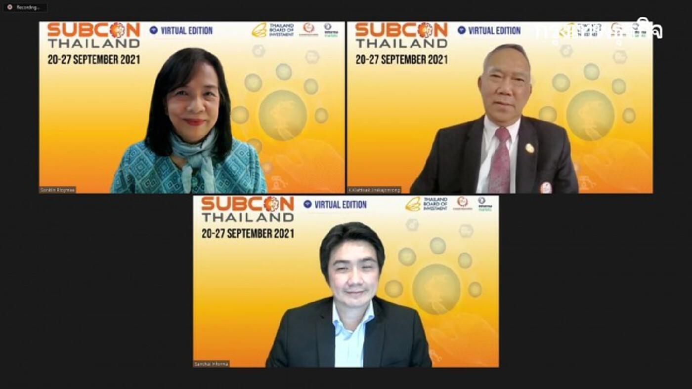 'บีโอไอ' จัดงาน 'SUBCON Thailand 2021' รับนิวนอร์มอล ดันอุตฯชิ้นส่วนไทยสู่โลก