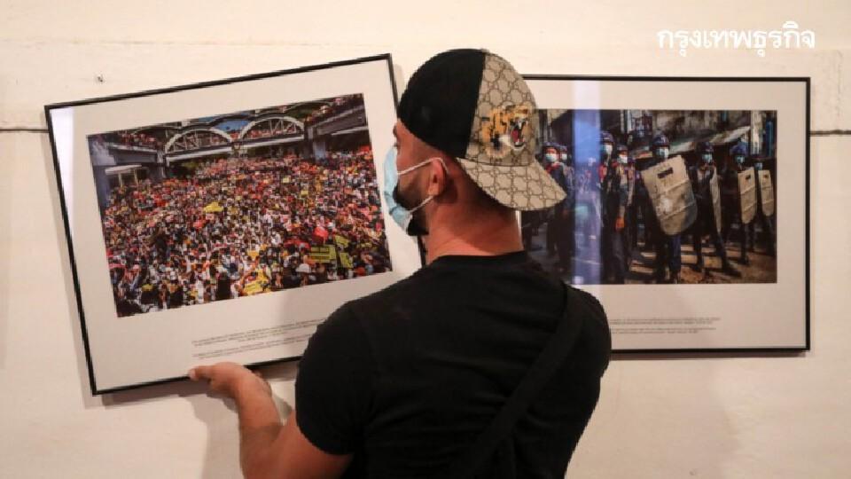 'ช่างภาพนิรนามเมียนมา'คว้ารางวัลชนะเลิศประจำปีเวทีนานาชาติ