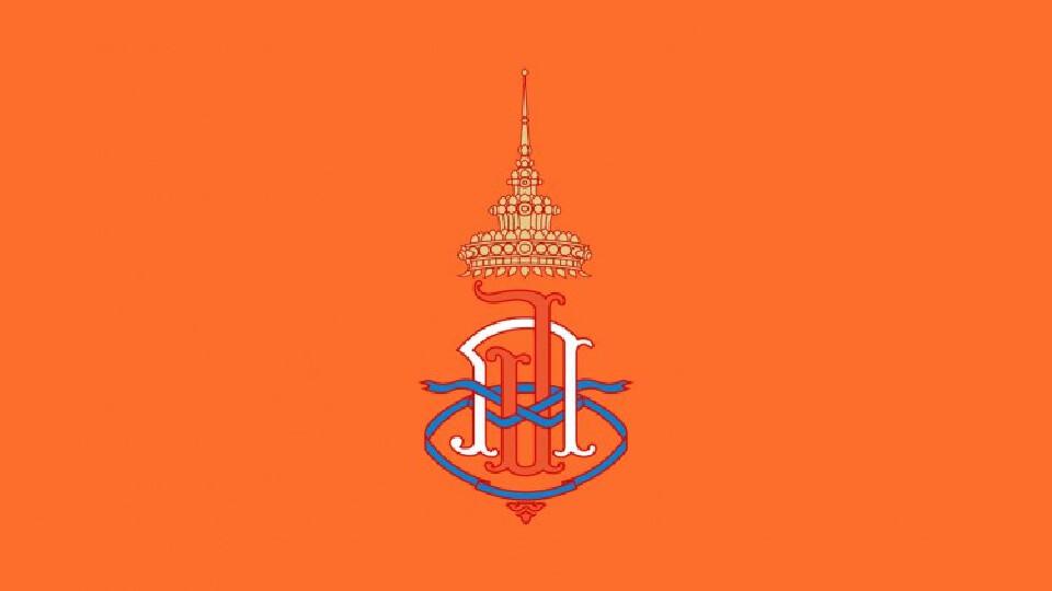 'กรมพระศรีสวางควัฒนฯ' พระราชทานสัมภาษณ์บันทึกเทปออกอากาศในรายการพิเศษ 'วันมหิดล' ประจำปี 2564