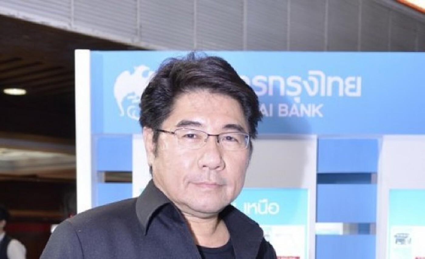 ธนาคารกรุงไทยเผยยอดขายทรัพย์ NPA ปี 57 ทะลุเป้า 8,000 ล้านบาท