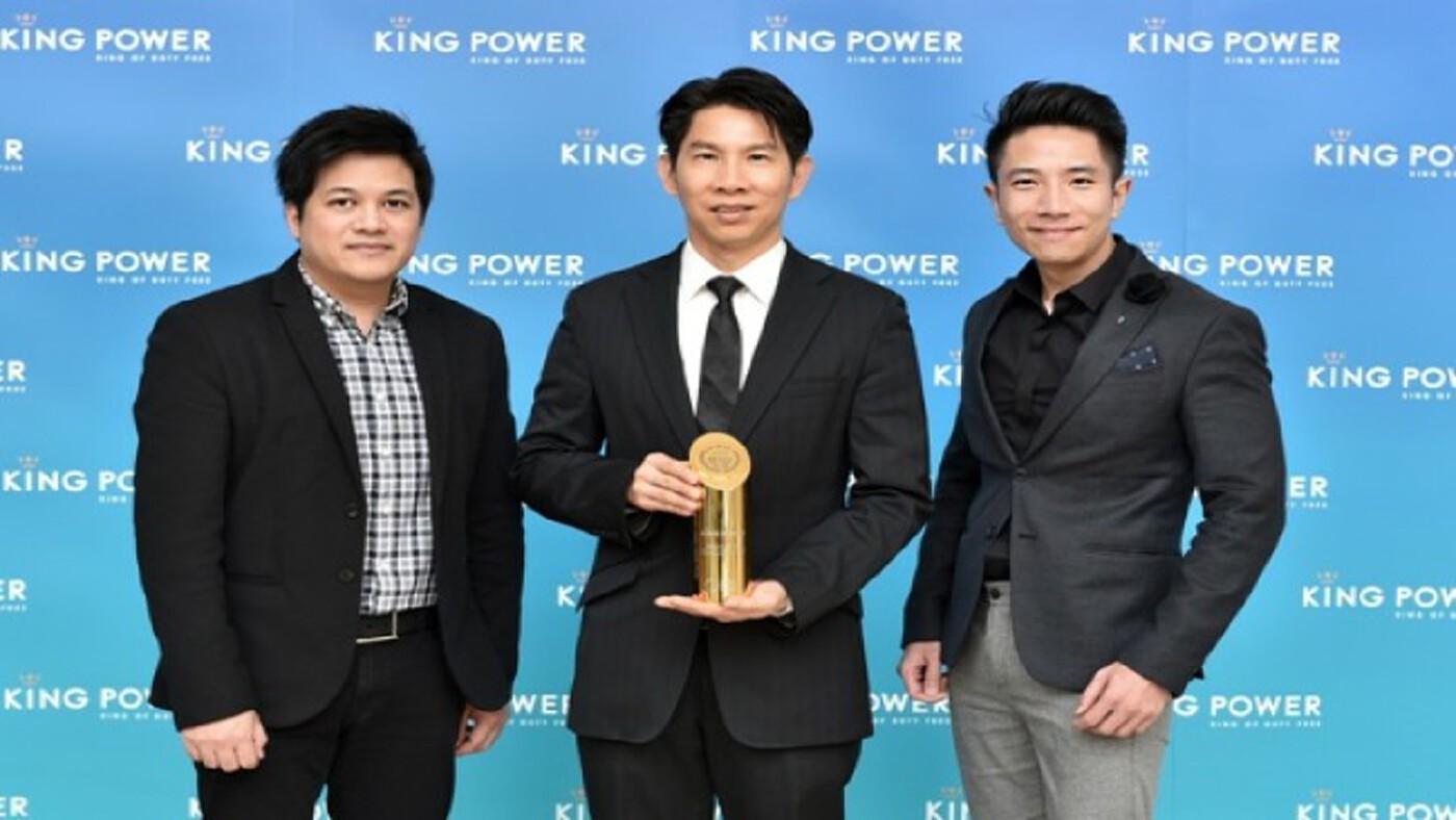 กลุ่มคิง เพาเวอร์ คว้ารางวัล Brand of the Year 2016-2017
