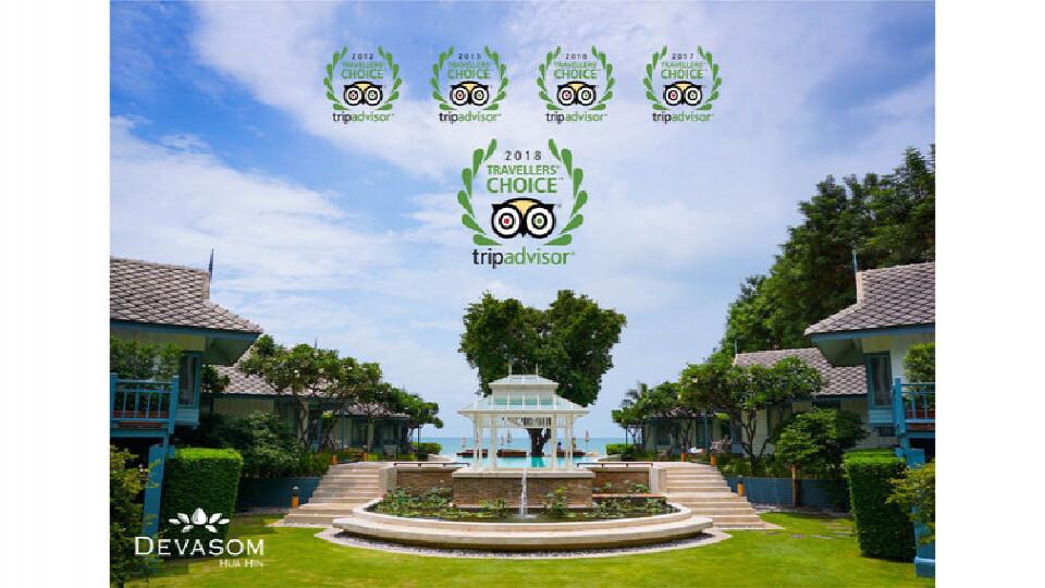 เทวาศรมหัวหินรับ'TripAdvisor Travelers' Choice Award'