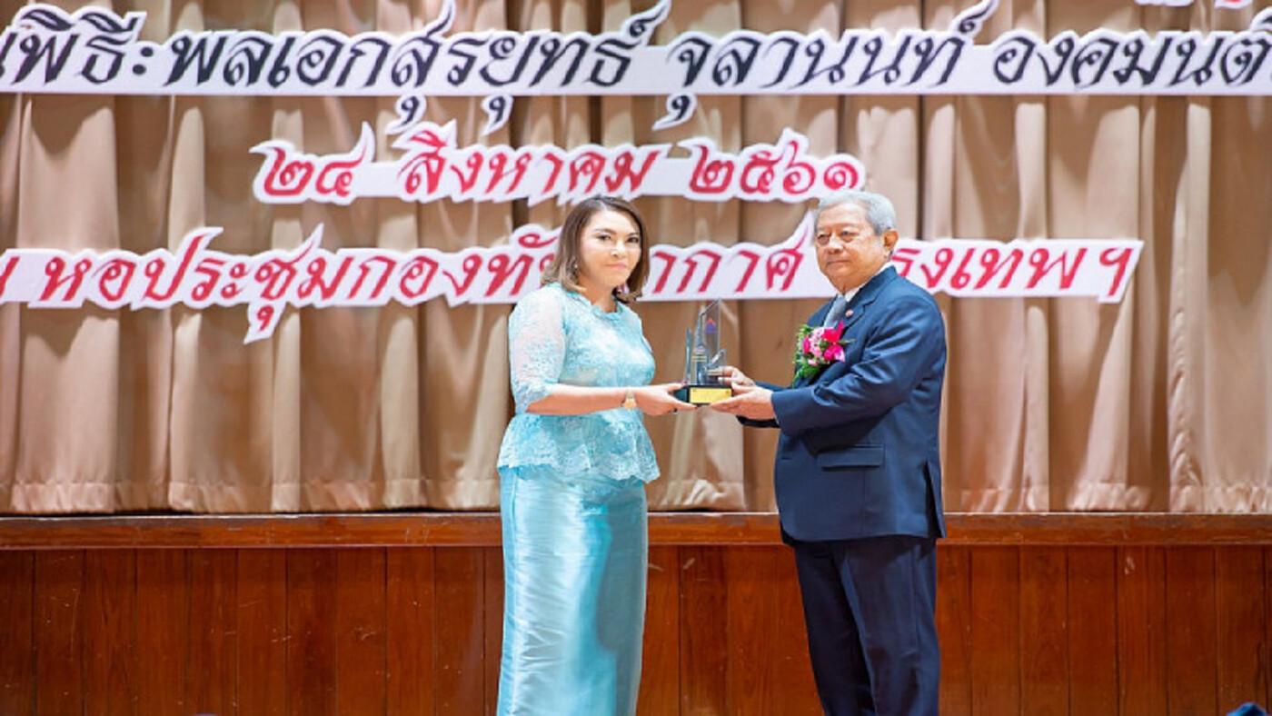 ผู้บริหารสบู่วิภาดารับรางวัลสตรีตัวอย่างแห่งปี 2561
