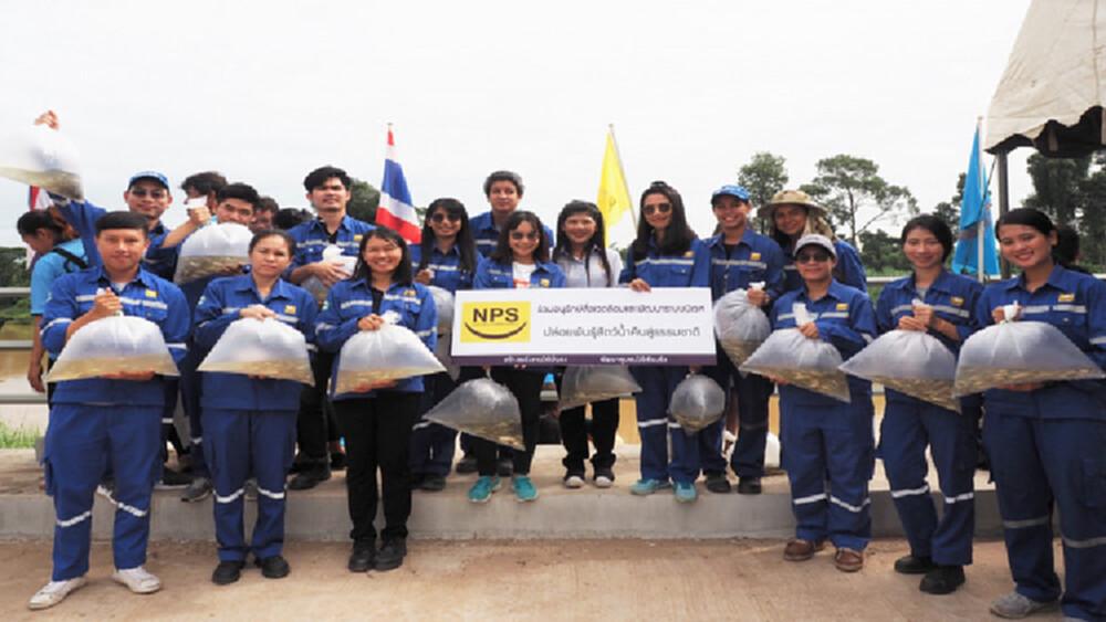 NPS ปล่อยพันธุ์ปลาและพันธุ์กุ้งสู่แม่น้ำปราจีนบุรี