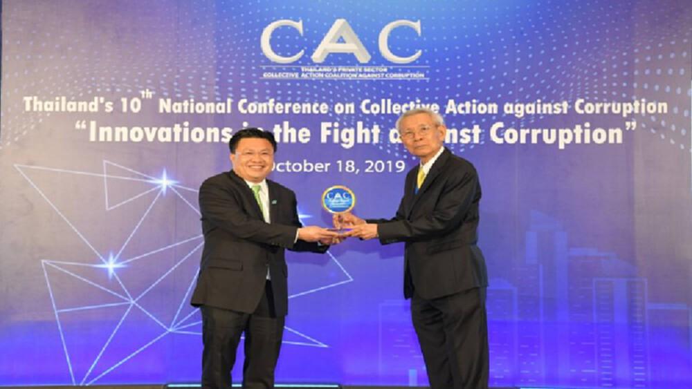 """พฤกษา คว้ารางวัล """"CAC Change Agent Award"""""""