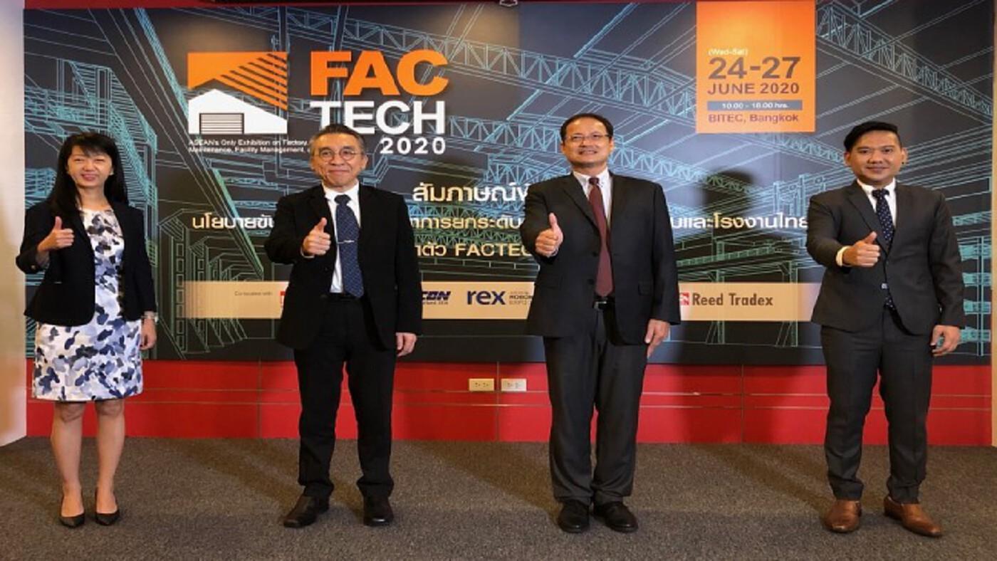กระทรวงอุตฯ แถลงสนับสนุนโรงงานไทยเดินหน้าฝ่าวิกฤติ