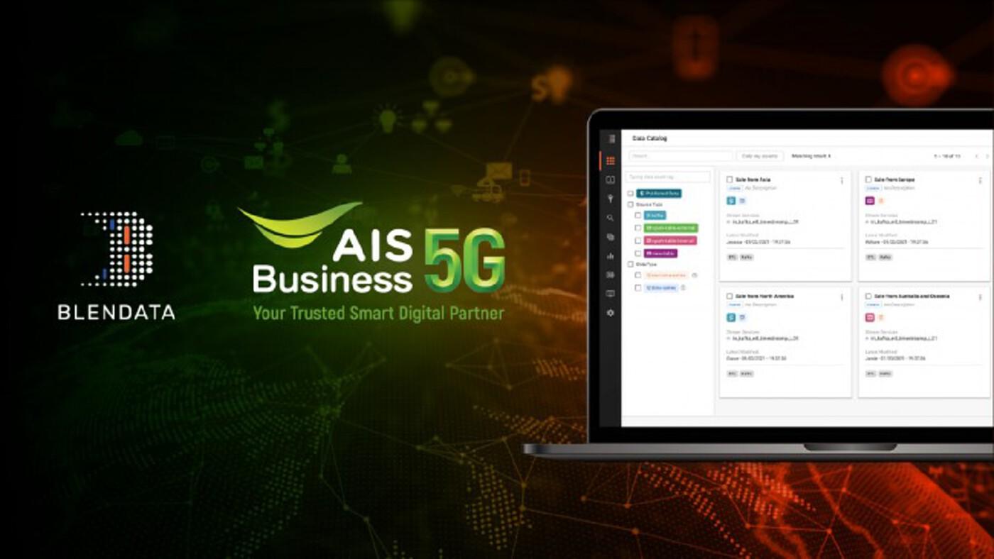 Blendata ผนึก AIS 5G เปิดบริการแพลตฟอร์ม Big Data อัจฉริยะ