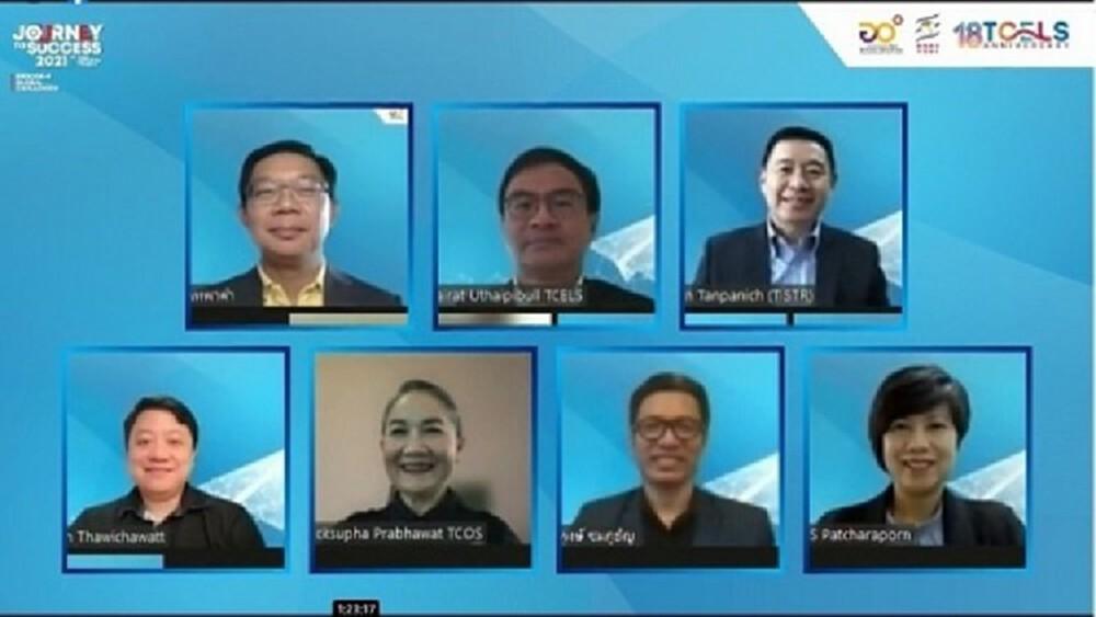 ทีเซลส์ ประกาศ 5 รายชื่อสุดยอดผู้ประกอบการ SMEs