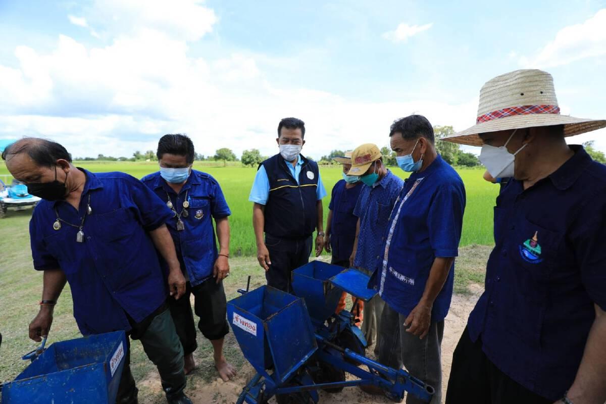 ศูนย์เมล็ดพันธุ์ข้าวอุดร ชูผลสำเร็จเกษตรกรนาแปลงใหญ่ ลดต้นทุนการผลิตข้าว