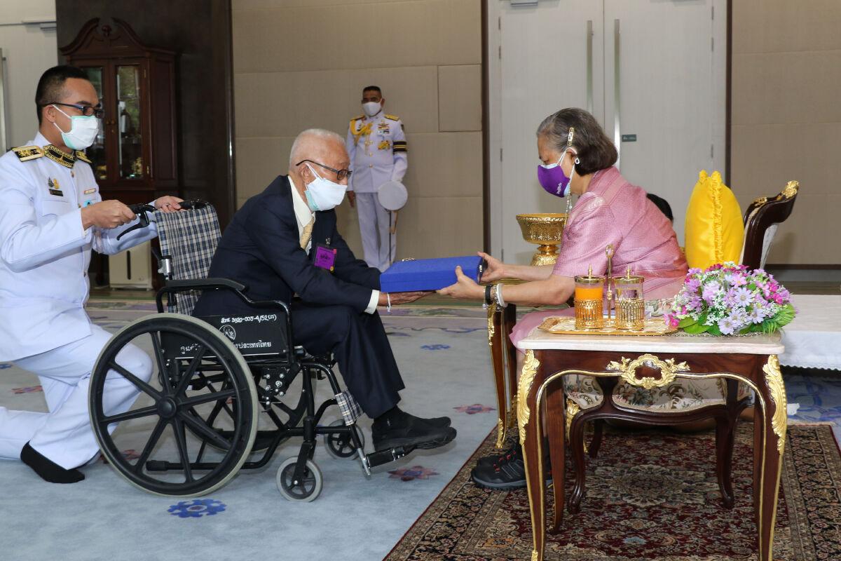 'กรมสมเด็จพระเทพฯ' พระราชทานโล่ เข็มเชิดชูเกียรติแก่ศิลปินแห่งชาติ 2563