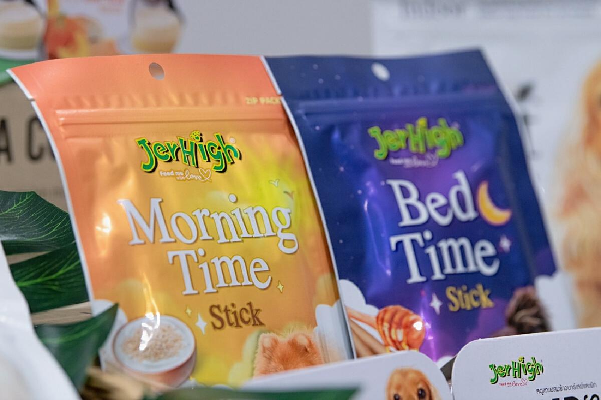 Jerhigh ตอกย้ำผู้นำอันดับ 1 เปิดตัว Bed Time & Morning Time