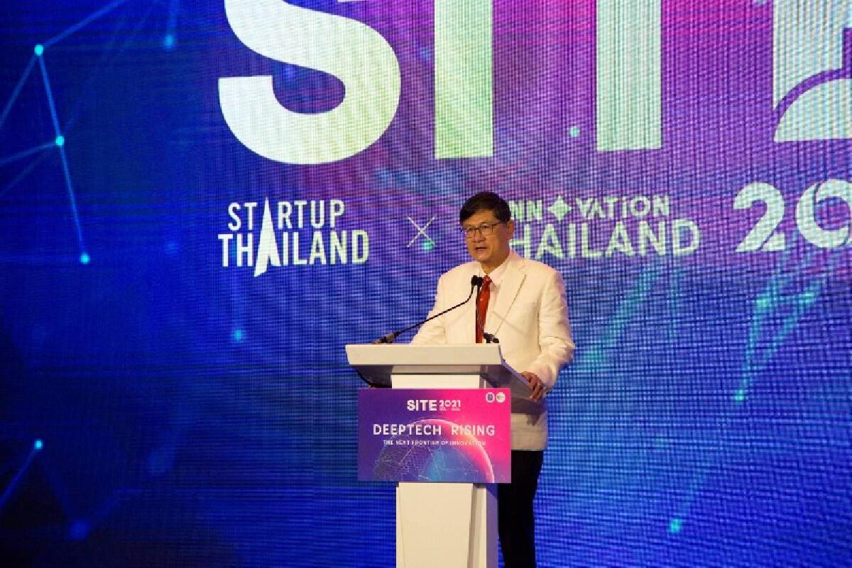 เริ่มแล้ว! งาน STARTUP X INNOVATION THAILAND EXPO 2021