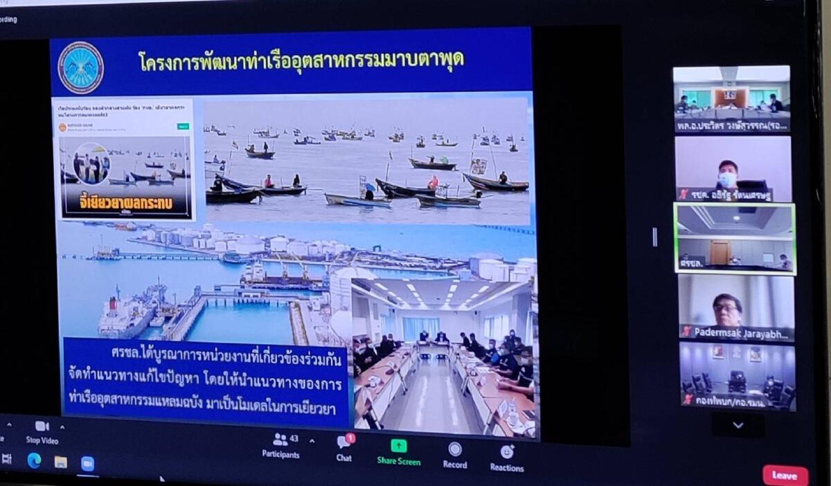 คมนาคมดัน 5 โครงการลงทุน ผุดท่าเรือครุยส์รับการท่องเที่ยว