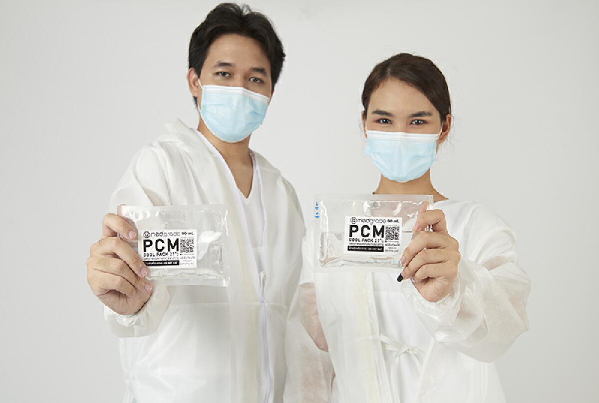 เสื้อเย็นกาย นวัตกรรมตัวช่วยด้านในชุดนักรบ PPE