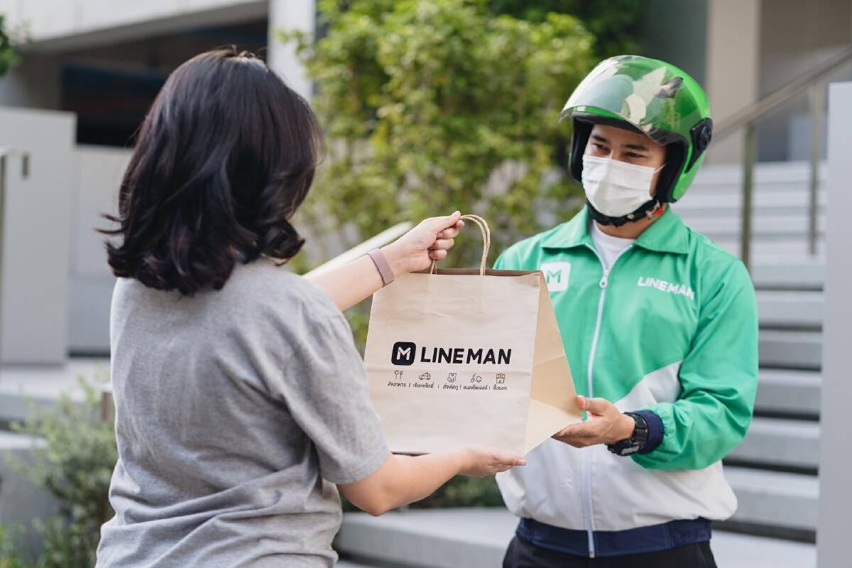 ครบรอบ 1 ปี LINE MAN Wongnai ทุ่ม 20 ล้านบาท จัดโค้ดส่วนลด 20 วัน