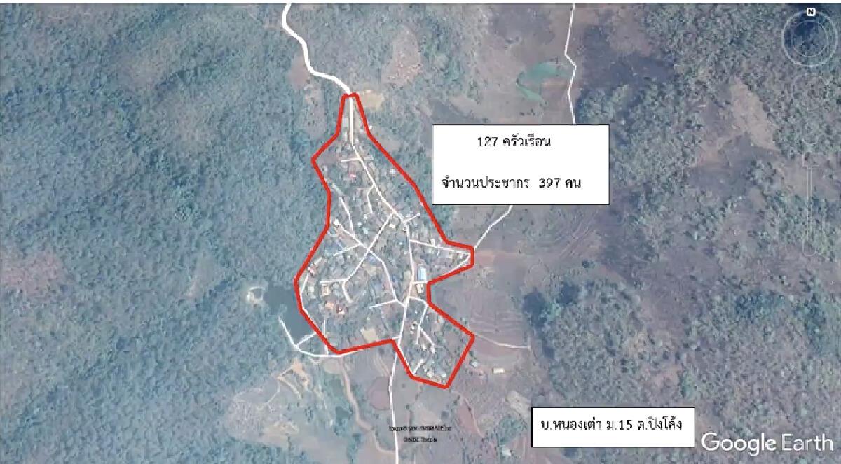 สั่งล็อคดาวน์หมู่บ้านหนองเต่าติดเชื้อ 77 ราย