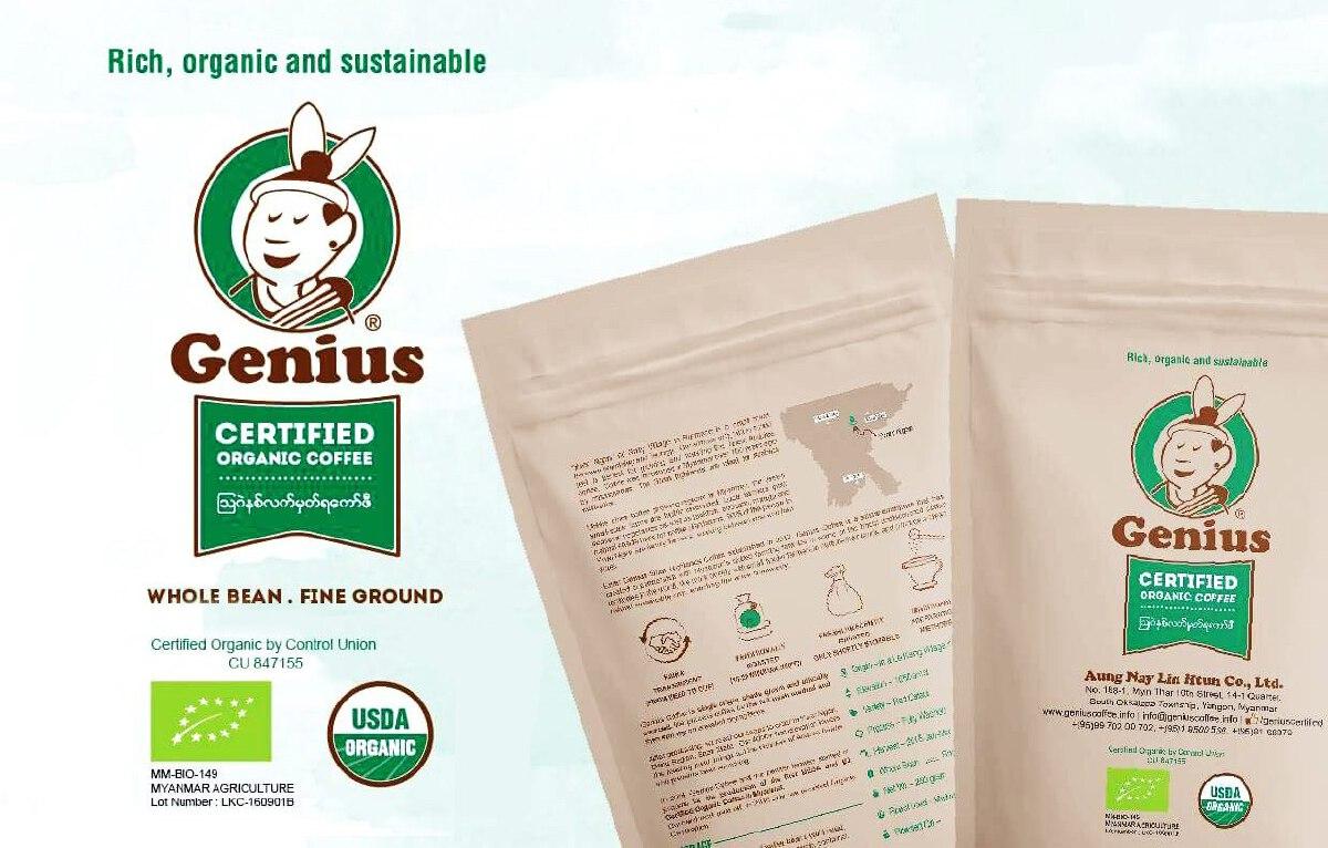 กาแฟจากรัฐฉานในเมียนมาร์ วางขายบนเว็บค้าปลีกฮ่องกง ติดตรารับรองจาก USDA Organic / ภาพ : www.shopnow.hk