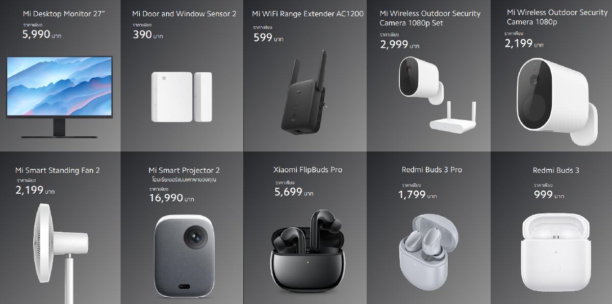 'เสียวหมี่' เปิดราคา 'Xiaomi Pad 5' พร้อมทัพใหญ่ผลิตภัณฑ์ AIoT