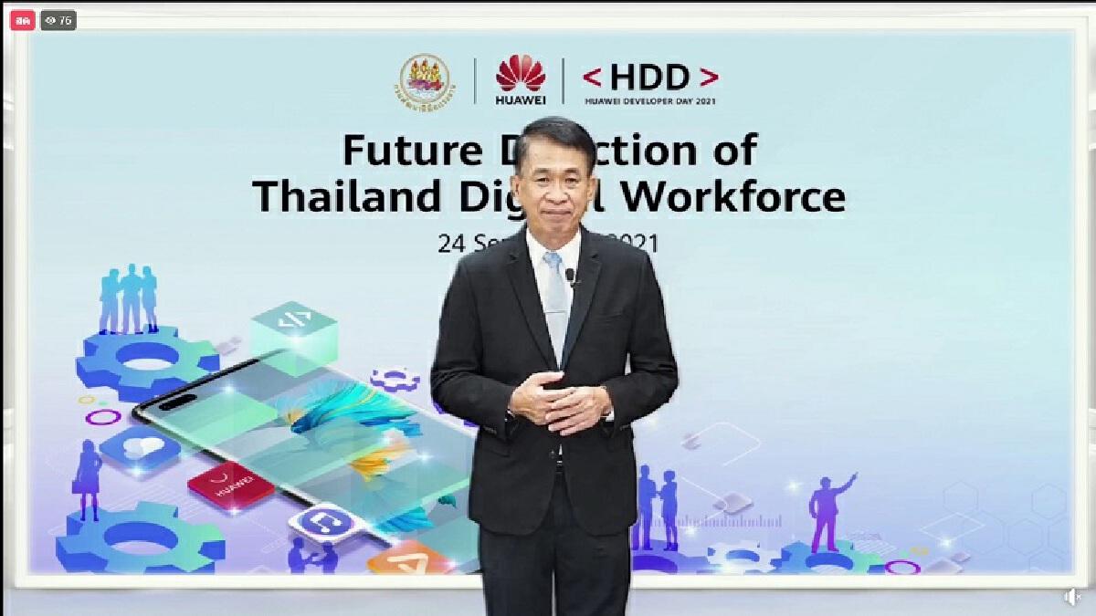 """งาน """"ทิศทางอนาคตของแรงงานดิจิทัลในประเทศไทย"""""""