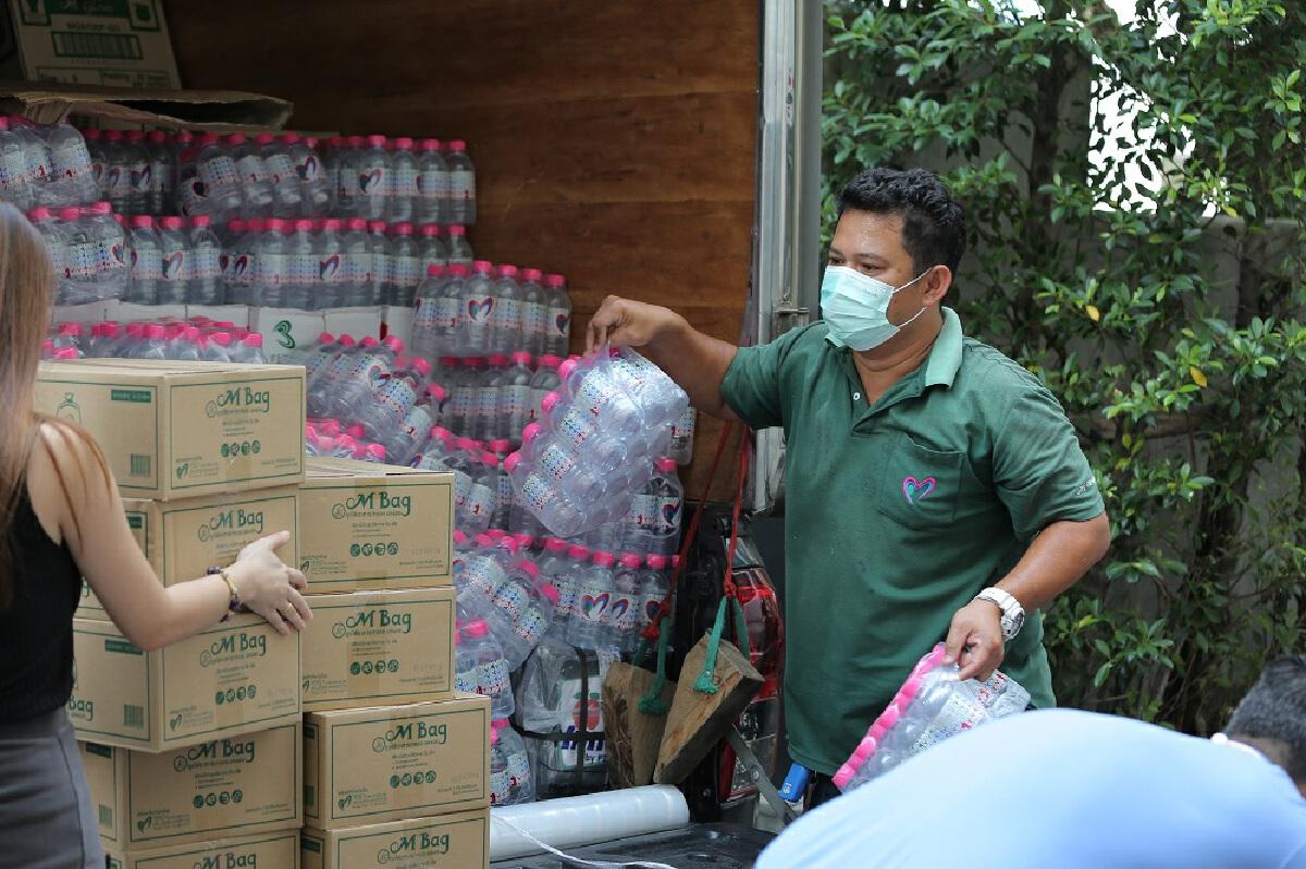 MMP CORP. ปันน้ำใจสู้ภัยน้ำท่วม