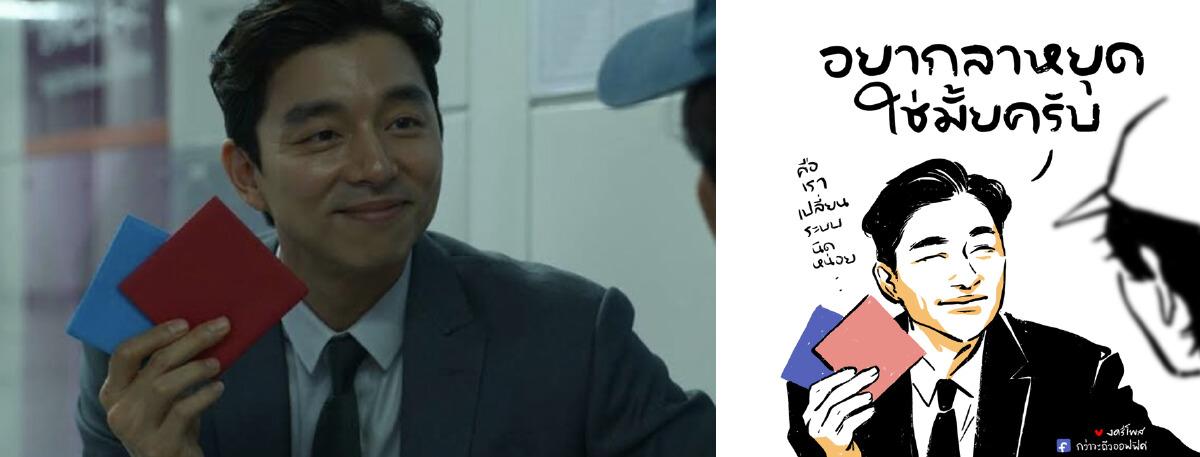 """ส่องสูตรซีรีส์เกาหลีบน """"Netflix"""" อยากปังระดับโลกแบบ """"Squid Game"""" ทำอย่างไร?"""