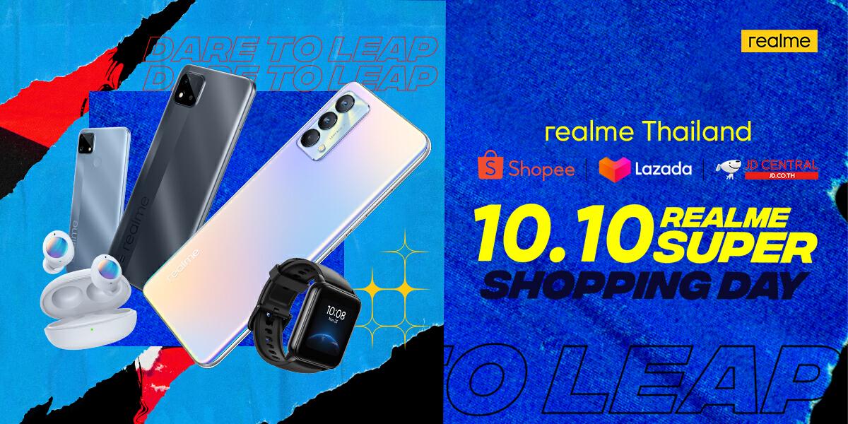 Realme ซิวแชมป์สมาร์ทโฟนขายดี เทศกาล 10.10 ช้อปปี้