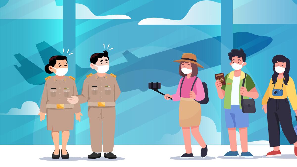 อนาคตท่องเที่ยวไทย ขานรับนโยบายเปิดประเทศ เร่งเสริมจุดแข็ง ซ่อมจุดอ่อน (Build Back Better) : โอกาสของการท่องเที่ยวเชิงอาหาร และสุขภาพ