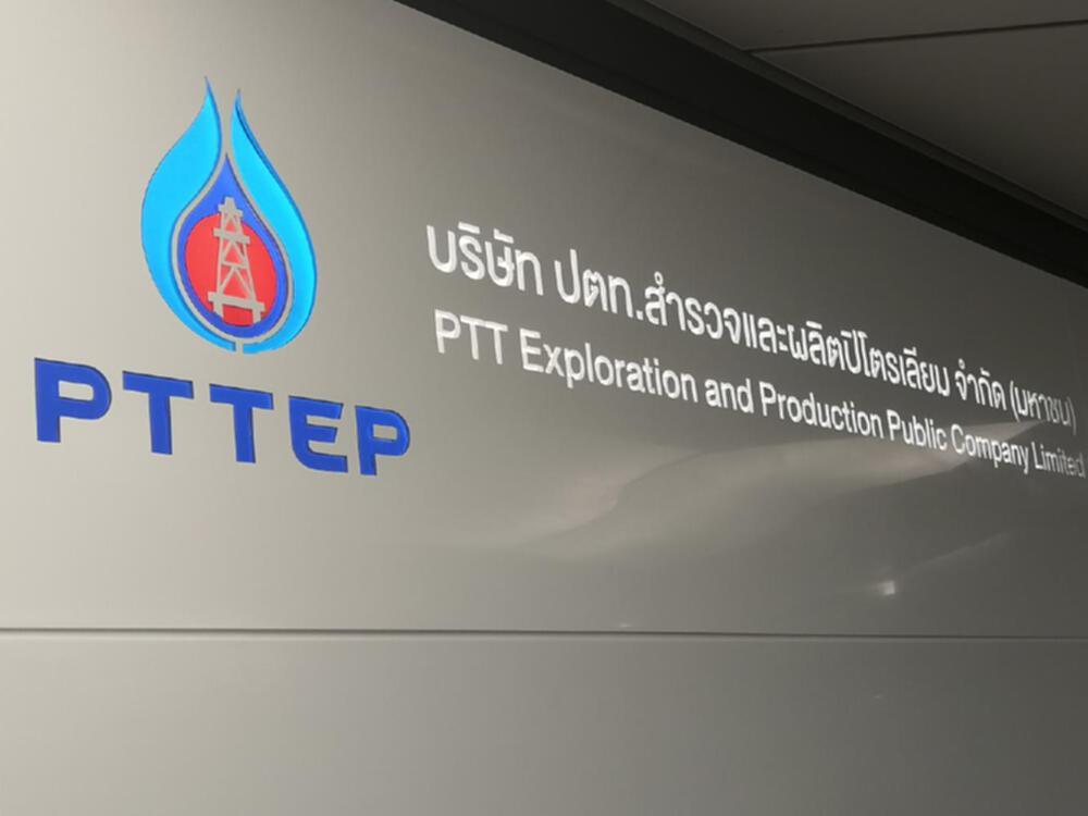"PTTEP  สั่งปิดกิจการ "" PTTEP Semai II ""เพื่อลดค่าใช้จ่าย"