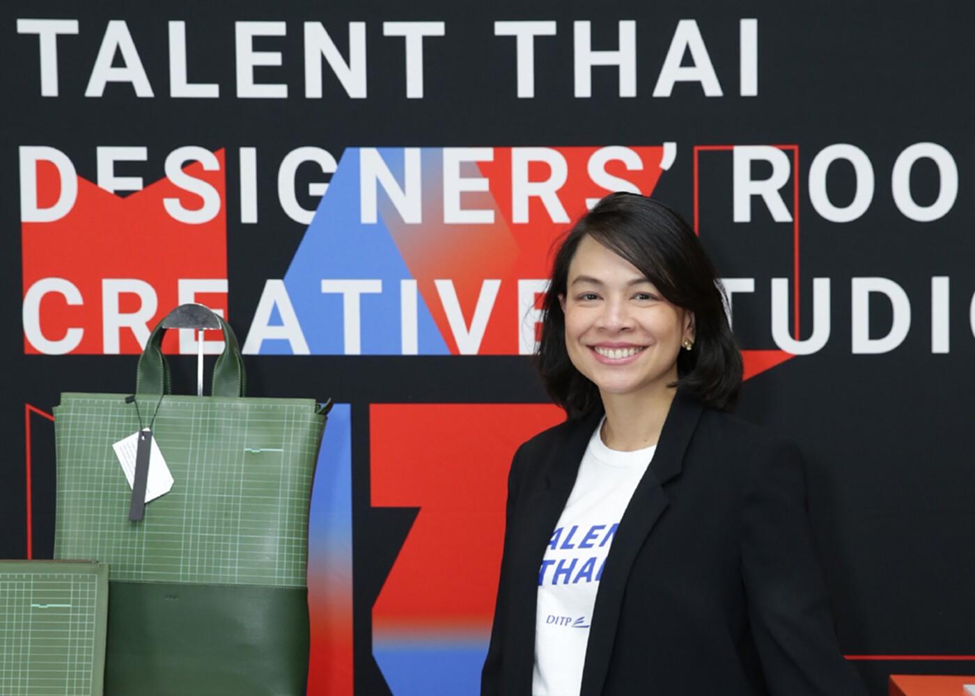 DITP มุ่งขับเคลื่อนโครงการส่งเสริมนักออกแบบไทยสู่ตลาดโลก นำทัพแบรนด์ไทยบุกปารีส