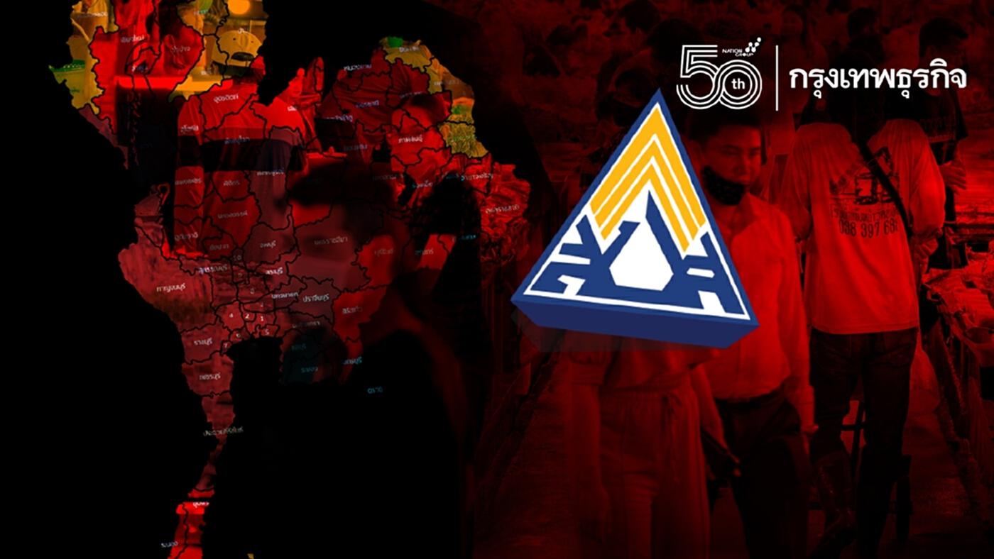 """อย่าลืม! ม.40 """"ประกันสังคม"""" พื้นที่สีแดงเข้ม เช็คสถานะ ก่อนยื่นทบทวนสิทธิ์"""